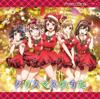 Christmas No Uta - EP - Poppin'Party