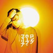 Longhope Philia - Masaki Suda