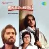Mohabbat Ka Masihaa (Original Motion Picture Soundtrack)