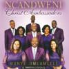 Ncandweni Christ Ambassadors - Phathigama lika Jesu artwork