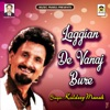 Laggian De Vanaj Bure Single