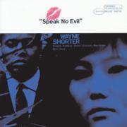 Speak No Evil (Rudy Van Gelder Edition) - Wayne Shorter - Wayne Shorter