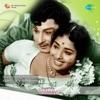 Vivasayi (Original Motion Picture Soundtrack)