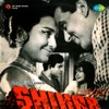 Shikar Original Motion Picture Soundtrack
