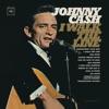 I Walk the Line, Johnny Cash