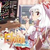 Elysion II :TOHO Geek