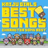 Kaiju Girls - Ultra Kaiju Gijinka Keikaku - Character Song Best