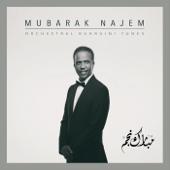 Naam Naam  Mubarak Najem - Mubarak Najem