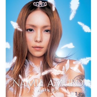 ALL FOR YOU - EP - Namie Amuro