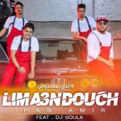 Lima3ndouch Feat. Dj Soul A  Ihab Amir - Ihab Amir