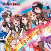 ??(?????)! - Poppin'Party