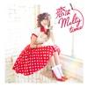 恋はMelty time(望月みゆfromバンドじゃないもん!) - Single ジャケット写真