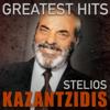 Stelios Kazantzides - Gyrizo Ap' Tin Nychta artwork