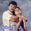 Udhaya Original Motion Picture Soundtrack