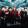 うたの☆プリンスさまっ♪「HEAVEN SKY」 - Single