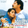 Bombay (Original Soundtrack) - Various Artists