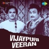 Vijaypuri Veeran (Original Motion Picture Soundtrack) - Single