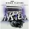 Lame Brained Stefano Noferini Remix Single