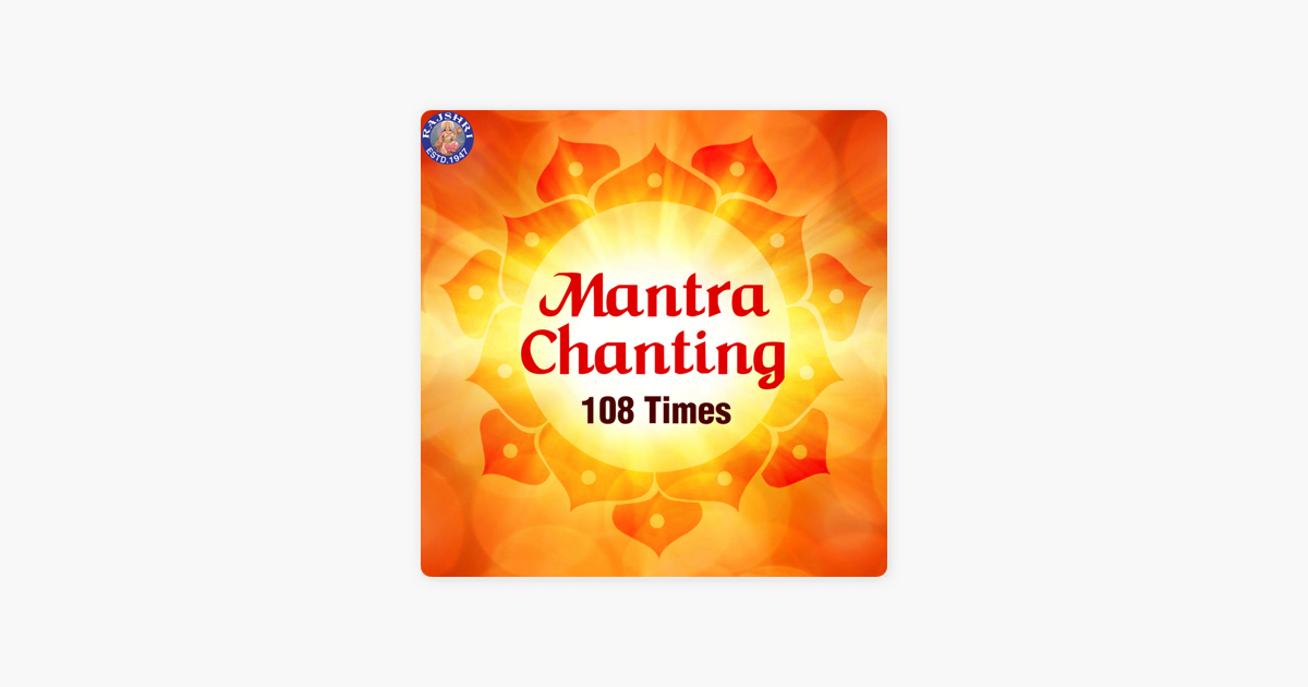 Mantra Chanting 108 Times by Ketan Patwardhan, Ketaki Bhave