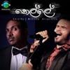 Kelle Single feat Raj Thillaiyampalam Single