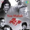 Yaa Malak (Original Motion Picture Soundtrack) - Single