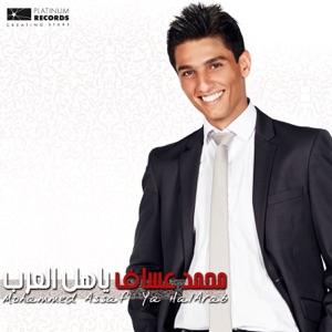 Mohammed Assaf - Ya Hal Arab