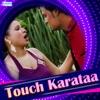 Touch Karataa