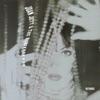 Notorious, Joan Jett & The Blackhearts