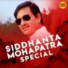 Siddhanta Mohapatra Special