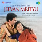 Jhilmil Sitaron Ka Angan Hoga (Duet) - Lata Mangeshkar & Mohammed Rafi - Lata Mangeshkar & Mohammed Rafi