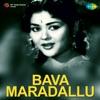 Bava Maradallu (Original Motion Picture Soundtrack) - EP