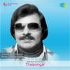 Thaipongal (Original Motion Picture Soundtrack) - Single