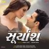 Suryansh (Original Motion Picture Soundtrack) - EP