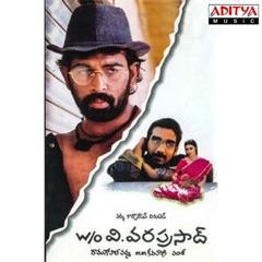 W/o V. Vara Prasad (Original Motion Picture Soundtrack) - EP