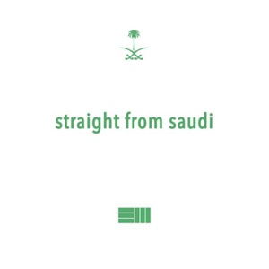 Straight from Saudi - Single Mp3 Download