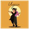 De Mogul SA - Ungowam (feat. Ami Faku) artwork