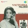 Victoria No 203 Original Motion Picture Soundtrack EP