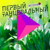 Из окон (I.S.E. Remix) - Zvonkiy & Rem Digga
