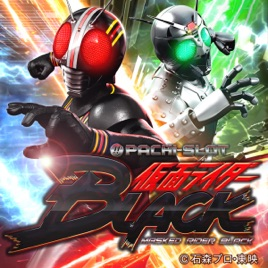 Pachi-Slot Masked Rider Black - Single by RIDER CHIPS on iTunes