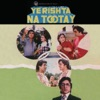 Ye Rishta Na Tootay (Soundtrack from the Motion Picture)