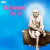 Sai Dohavali Vol 10