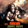 Moksha Shree Shiva