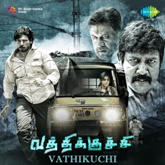 Vathikuchi (Original Motion Picture Soundtrack)