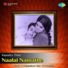 Naalai Namathe (Original Motion Picture Soundtrack)
