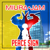 Peace Sign (Japanese) [From