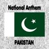 Glocal Orchestra - Pakistan - Qaumī Tarāna - Pāk Sarzamīn - Pakistani National Anthem (The Sacred Land) artwork
