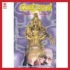 Suprabhata EP