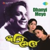 Dhanyi Meye (Original Motion Picture Soundtrack) - EP