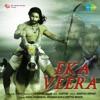 Eka Veera Original Motion Picture Soundtrack