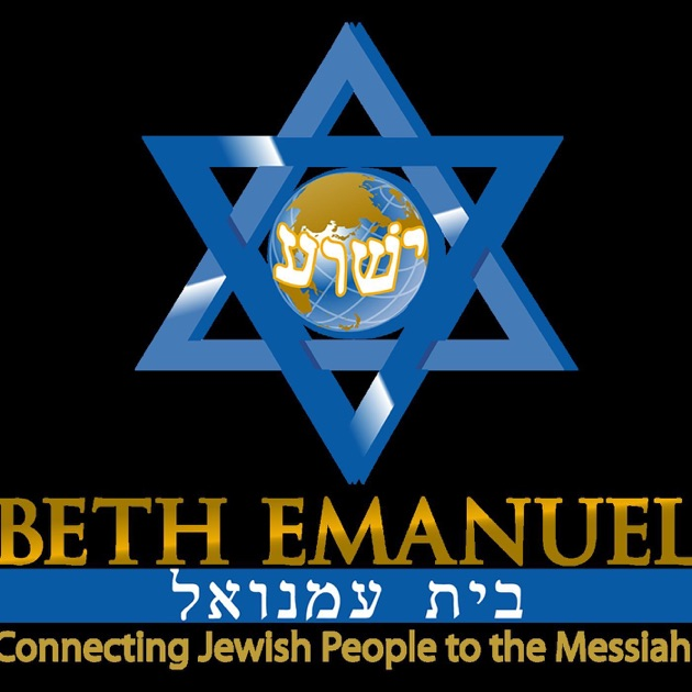 Beth Emanuel Messianic Synagogue By Rabbi Michael Calise And Rabbi